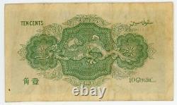 1919 Straits Settlements Singapore, Malacca, Penang 10 Cents Rare Condition