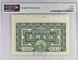 1926, China. Nanyang Brothers Tobacco Co. 50 C. Specimen Banknote. PMG G. UNC-66