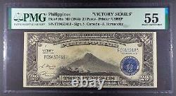 (1944) US Philippines 20 Pesos Victory Banknote, P-98a, PMG AU-55