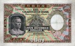 1961 THE CHARTERED BANK HONGKONG $500 NOTE Thomas De La Rue Printer RARE