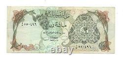 1973 Qatar Banknote Collector 100 Rials P. 5 Prefix 1/3