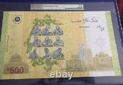 2017 MALAYSIA RM600 COMMEMORATIVE NOTE & WORLD LARGEST BANKNOTE UNC I Pmg 68