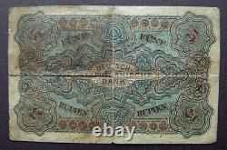 5 Rupien Geldnote Deutsch Ost Afrikanische Bank Daressalam 1905 N° 16861
