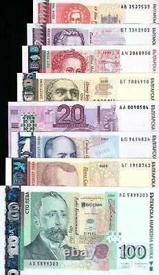Bulgaria Full 8 Banknotes Set 1, 2, 5, 10, 220, 50, 100 Leva P-114-121 Unc