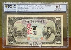 CHINA (FEDERAL RESERVE BANK) banknote 100 Yuan SPECIMEN 1941 PCGS 64 Choice UNC
