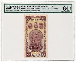 CHINA (THE CHINA & SOUTH SEA BANK) banknote 1 Yuan 1927 PMG MS 64 EPQ