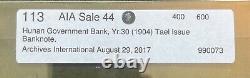 China Hunan Government Bank Yr. 30 (1904) Tael Issue Banknote