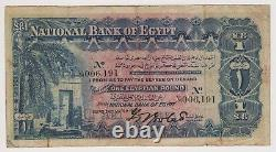Egypt Egyptian Banknote 1 Pound 1920 P12a aVF Stone Gate Rowlate Rare Original