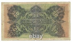 Egypt Egyptian Banknote 50 Pounds 1944 P15c Nixon Fine Original Rare Old Money