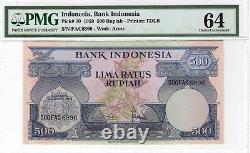 INDONESIA Rp 500 Rupiah PMG UNC-64 (1959) P-70 RARE Banknote Paper Money