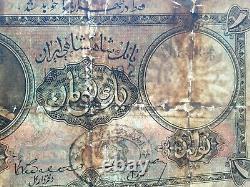 Islamic 1 toman 1924 1932 rare banknote
