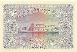 Maldives Islands 50 Rupees 4.6.1960 P 6b Series C Uncirculated Banknote Box
