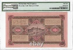 Netherlands Indies Javasche Bank 1000 Gulden P-77a 1926 PMG-58 EPQ Banknote