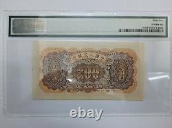 P-840a 1949 People's Republic Bank of China 200 Yuan PMG 64 UNC Banknote