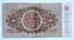 RARE! Czechoslovakia 50 Korun 1919 VG P10a