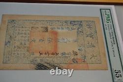Rare 1857, China, Ching Dynasty. 1000 Cash Banknote. Pick# A1e. PMG 55 NET