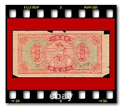 Rare Old China Hell Bank Note Money Joss Paper 5 Million 5,000,000