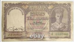 Rare! Rare! British India Ten (10) Rupees! Pakistan Overprint! Holy number 786