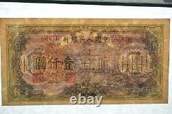 Rare Wmk Stars China First Edition Banknote 1949 P#847c 1000 Yuan, PMG 55