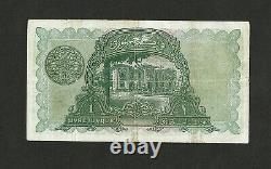 TURKEY 1 LIVRE 1926 P#119a VERY RARE VF