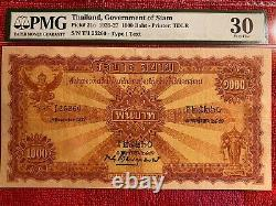 Thailand Banknote P. 21a 1000 Baht Type I Second Series PMG 30 Very Fine