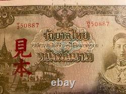 Thailand Banknote P. 53s1 1000 Baht Fifth Series Red Mi-hon Specimen PMG 66EPQ